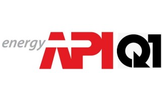 Howco's Houston Facility is now API Q1 Certified